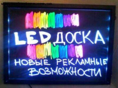Световые LED доски и аксессуары