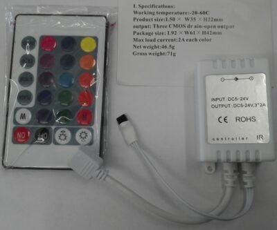 Контроллер - IR LED-10