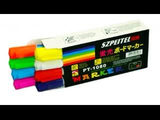 Набор флуоресцентных маркеров