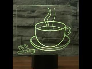 "Акрилайт ""Кружка кофе"""