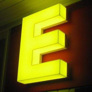 Объемные формованные буквы (для улицы)